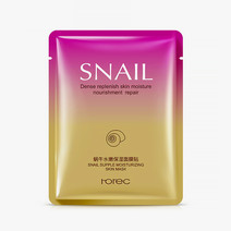 Snail Moisturizing Mask by Rorec in