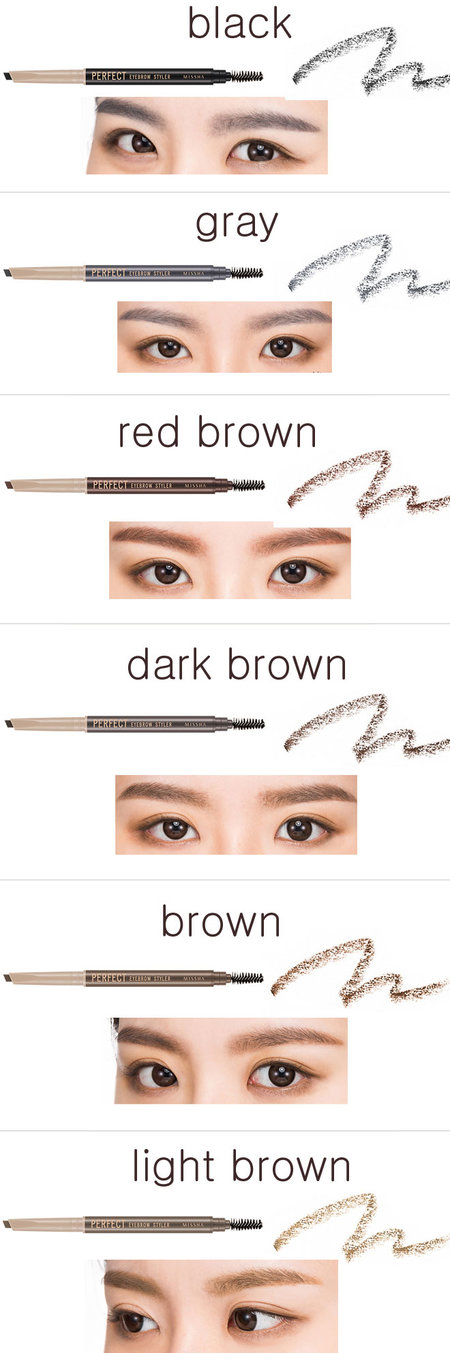 Upload to swatch photo missha perfect eyebrow styler colors